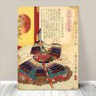 "Vintage Japanese SAMURAI Warrior Art CANVAS PRINT 8x10""~ Kuniyoshi #164"