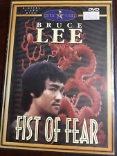 FIST OF FEAR Bruce Lee Good Condition DVD R All