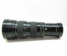 Objectifs Hasselblad pour appareil photo et caméscope