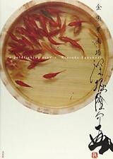 Riusuke Fukahori Kingyo Goldfish Studio Fine Art Book from japan New