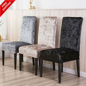 1/2/4/6pcs Spandex Shiny Fabric Stretch Dining Chair Seat Slipcover Protector Un