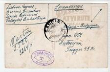 More details for lithuania: 1927 picture postcard with sanciai postmarks and postage due (c36596)