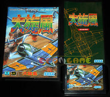DAISENPUU - Twin Hawk - MegaDrive Mega Drive Versione Giapponese NTSC • COMPLETO