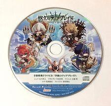 USED Yukyu no Tierblade Lost Chronicle Bonus Drama CD Gakuen no Tierblade JAPAN