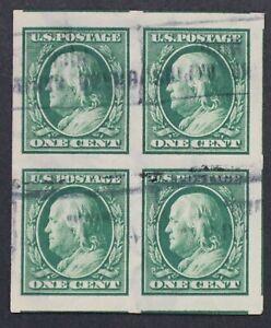 U.S. Used #383 1c Franklin Imperf Block 100J Right Vertical Pair.  Scott: $20.00