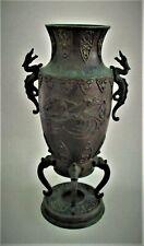 Antique Chinese Japanese Vase Large 19th Century Bronze
