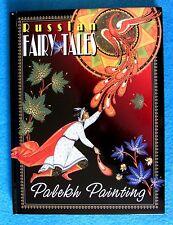 LIVRE Russe Fairy Tale cadeau de noël UNIQUE en anglais PALEKH TABLEAUX