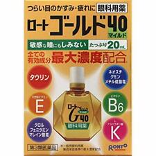 Rohto (Japan) ROHTO GOLD 40 Eye Drops 20ml  mild