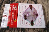 CJ Lewis – Past, Present & Future MVCM-658 JAPAN CD OBI
