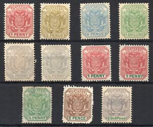 TRANSVAAL: 1895 & 1897 Issue Mounted Mint Part Sets