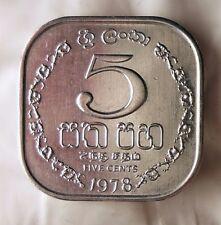 1978 SRI LANKA 5 CENTS - Uncirculated from Mint Roll - BARGAIN BIN #DDD