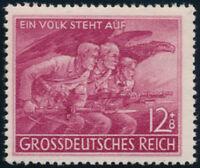 DR 1945, MiNr. 908 VIII, tadellos postfrisch, gepr. Schlegel, Mi. 80,-
