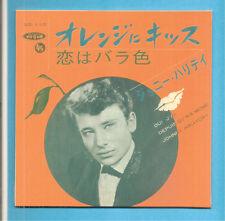 Johnny Hallyday . Oui j'ai . SP Japon réédition a 300 exemplaires .