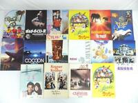 JAPANESE MOVIE THEATER OFFICIAL PROGRAM 16 set japan brochure