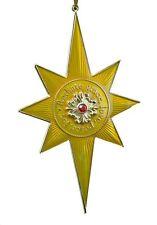 Hallmark 2016 Christmas Ornaments Star of Bethlehem