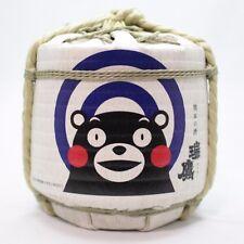 EMPTY SAKE BARREL 1800ml KUMAMON ZUIYOU KUMAMOTO JAPAN NIPPON KANJI