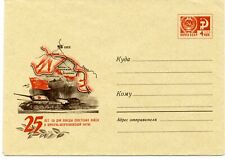 1969 WW2 The Korsun-Shevchenkovsky Offensive TANK Army  Russian Envelope Cover