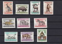 HUNGARY 1961 BUDAPEST ZOO SET MINT NEVER HINGED  STAMPS     REF 6070