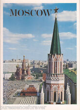 Postcard Set: Moscow, USSR (15 Cards/Prints) (1976) (New)