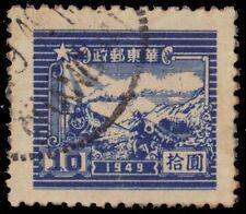 P.R. CHINA 5L25 - Locomotive and Postal Runner (pf67032)