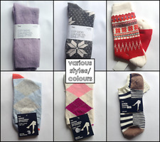 New! Gap women's high quality socks - One Size - various styles / colours cozy