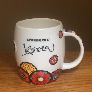 Starbucks Dancheong Mug Korean Art Republic Of Korea 2013 Floral Design 16oz HTF