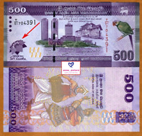 Sri Lanka, 500 Rupees, 2013,P-New, UNC > Limited Commemorative Asian Paper Money