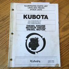 Kubota D1403 Diesel Engine Parts Manual Book Catalog List Guide Pn 70000 73885