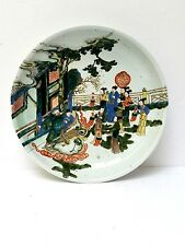Chinese Hand Painted Famille Verte Bowl