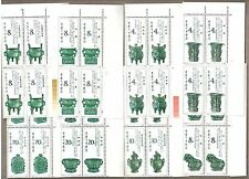 China 1982 T75 Bronzes of Western Zhou Dynasty Stamps Corner Block of 4