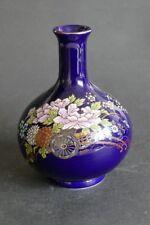 Bulb Asian/Oriental Ceramic Decorative Vases