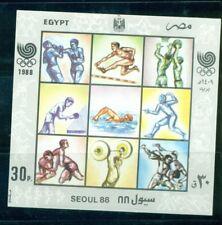 Egypt 1988 Olympics sheet #1372 VFMNH CV $6.25