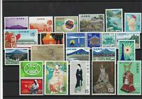 Japan mint never hinged Stamps Ref 16018