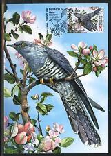 2014 Belarus. Bird of the year. Common cuckoo. Maximum card