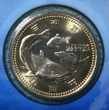 Japan 500 Yen Shiga 47 Prefectures Coin Program Bi-Metallic in Blister JC#33−2