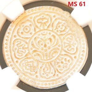 1907-1925 CHINA Tibet Tangka Silver Coin NGC TYPE F MS 61