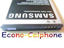 Batterie Neuve pour Samsung Galaxy S II S2 Skyrocket LTE Hercules - EB-L1D7IBA