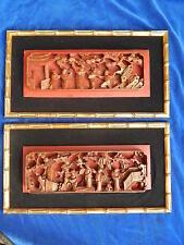 PANNEAUX EN BOIS SCULPTE / Panels in wood graven - CHINE / China - TOP !