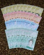 VENEZUELA BOLIVARES NEW UNC 10 X 100000 / 20000 / 10000 / 5000 LOT 40 PCS Total