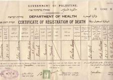 REGISTRATION OF DEATH 2 DOCUM. 1938 PALESTINE, GERMANY