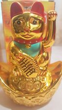 Joblot of 12 Gold Ingot Chinese Lucky cats new wholesale 14cm high x 10cm wide A