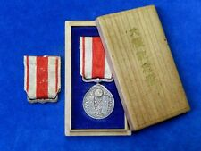 JAPAN. TAISHO EPEROR ENTHRONEMENT MEDAL WITH BOX, 1915. ORDER