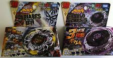 Takara Tomy Beyblade BB122 Diablo Nemesis X:D & BB114 Variares D:D US Seller