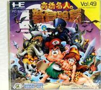 NEC PC Engine HuCard Takahashi Meijin Adventure Island + Reg Card Japan 0102A45