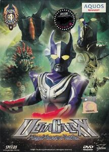 Ultraman Ultra Galaxy Mega Monster Battle Vol.4 (EP 10 - 13 End) DVD English Dub