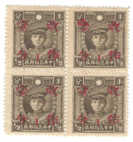 1942 CHINA STAMP #441 BLOCK KWANGSI RED SURCHARGED MARTYR, MINT MNH