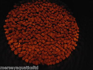 FLOATING HIGH GROWTH KOI POND FISH FOOD PELLETS, 11mm KOI FISH FOOD, POND PELLET