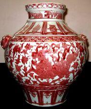 Chinese Huge Beautiful Rare Underglaze Red Porcelain Kilin Pot- 19Th Century,Nr.