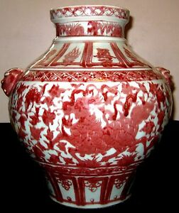 CHINESE HUGE BEAUTIFUL RARE UNDERGLAZE RED PORCELAIN KILIN POT- 19TH CENTURY,NR.