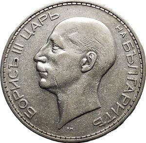 1934 Boris III Tsar of Bulgaria 100 Leva Large Old European Silver Coin i50160